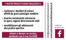 cartoncino-5x1000_retro